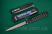 Купить Нож Cold Steel Ti-Lite VI Zytel