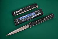 Складной нож Cold Steel Ti-Lite VI Zytel