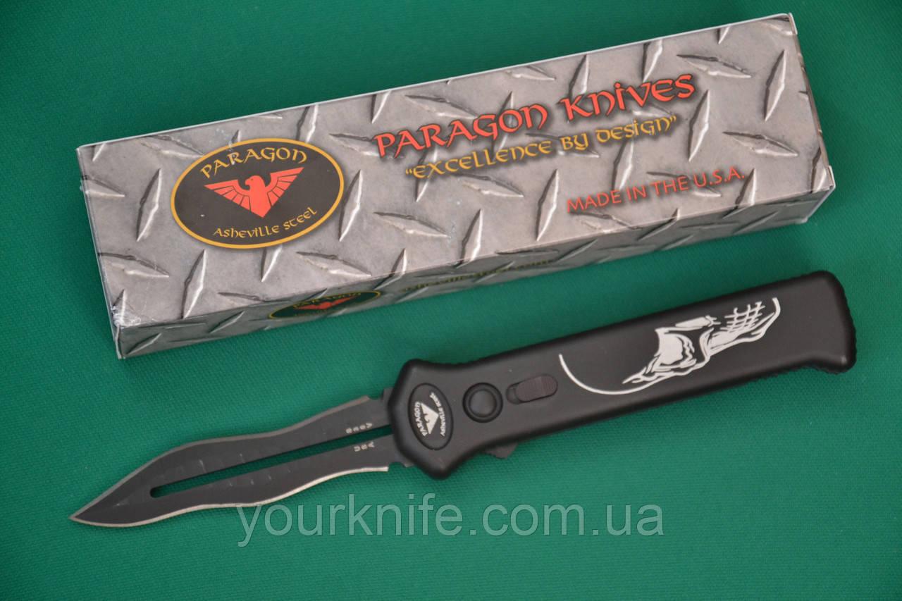Купить Нож автоматический Paragon Para-XD Kris Skull