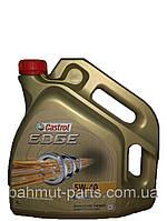 Масло моторное Castrol  EDGE 5W-40 TITANIUM FST (Канистра 4л)