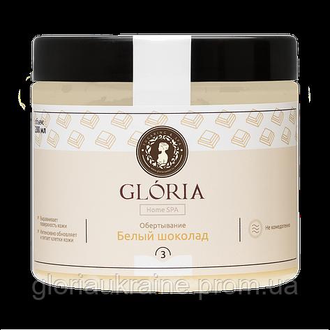 "Обертывание для тела ""Белый шоколад"" GLORIA, фото 2"