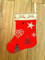 Новогодний Рождественский сапожок,на камин, для подарков,подарочная упаковка