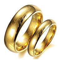 Парные кольца The Lord of the Rings 153369 из карбида вольфрама