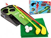 Детский мини гольф + СВЕТ И ЗВУКОВЫЕ ЭФФЕКТЫ в наличии