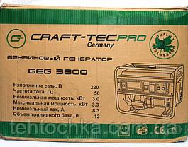 Бензиновый генератор CRAFT-TEC PRO GEG 3800, фото 3