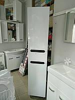 Пенал для ванной комнаты напольный 40см