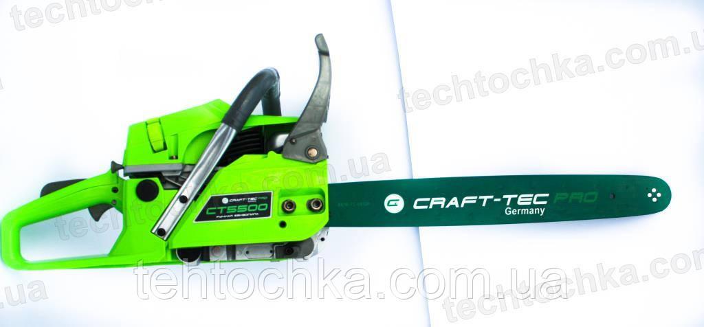 Бензопила  CRAFT-TEC PRO CT 5500