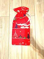 Новогодний Рождественский мешочек для шампанского, для подарков,подарочная упаковка новогодняя