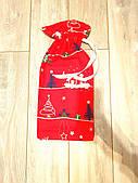 Новорічний Різдвяний мішечок для шампанського для подарунків подарункова упаковка новорічна