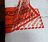 Пломбировочный скотч Пст 45х152, в рулоне 430 отрезков