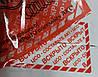 Пломбировочный скотч Пст 45х152, в рулоне 430 отрезков, фото 4