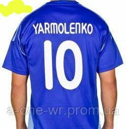 91b17a63 Детская (3-6 лет) футбольная форма ''Ярмоленко'',
