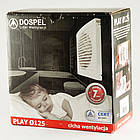 Вентилятор вытяжной бытовой осевой Dospel PLAY SATIN 125 S 007-3620, фото 2