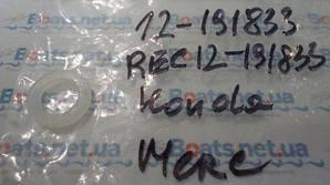 (09,0x14,3x1,7) REC12-191833 12-191833 PLUG GASKET Уплотнительна