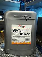 Масло в КПП 80W90 GL-4  20л  Jasol GEAR Польша