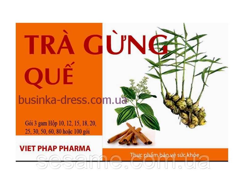 Лечебный Вьетнамский чай высокого качества с имбирём растворимый.