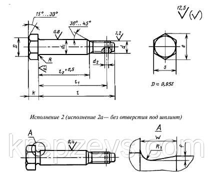 Схема габаритных размеров стяжного болта ГОСТ 7817-80