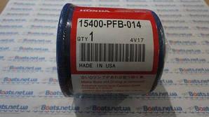 Oil Filter Фильтр масляный - 15400-PFB-014