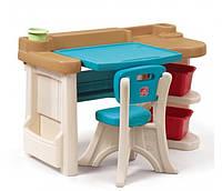 """Детский стол для творчества """"Art desk refresh"""" со стульчиком Step 2"""