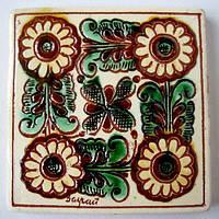 """Плитка кахель глиняний 10*10 см """"Косівська кераміка"""" ручний розпис"""