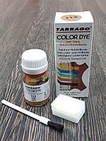 Краситель для гладкой кожи и текстиля Tarrago Color Dye 25 мл цвет темный песок (112)