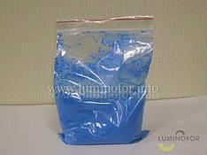 Флуоресцентный пигмент Синий 10г, 20г, 50г, 100г, 1кг