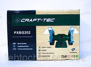 Точило электрическое CRAFT-TEC PXBG 202, фото 2