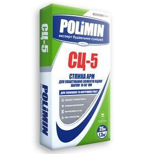 Polimin СЦ-5 стяжка-гарцовка цементная 10-80мм, 25кг