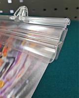 Профиль с зажимом для плакатов GRIPPER, длина1500 мм