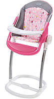 Стульчик кресло для кормления куклы Baby Born Zapf Creation (822272)