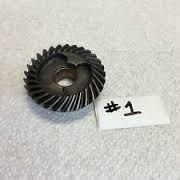 Gear 1 Шестерня (переднего хода) - 41140-ZY3-010