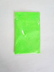 Флуоресцентный пигмент Зеленый 10г, 20г, 50г, 100г, 1кг