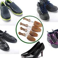 Распорки для обуви женские, пластик