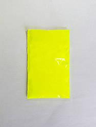 Флуоресцентный пигмент Желтый 10г, 20г, 50г, 100г, 1кг