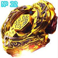 Бейблейд N22 (Beyblade L-Drago Gold) много видов волчков Пуск.Механизм. Метал.наконечник.