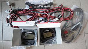 Remote control Блок ду (командор) - 6Y8-W0035-E2