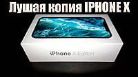 Iphone x китайская копия 5.8 дюймов реплика