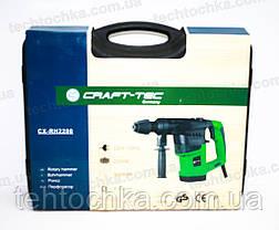 Перфоратор Craft-Tek CX - RH 2200 , фото 3