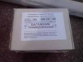 Багажник на водостоки  140см (2121, ГАЗ-24, 3110) (UNI)
