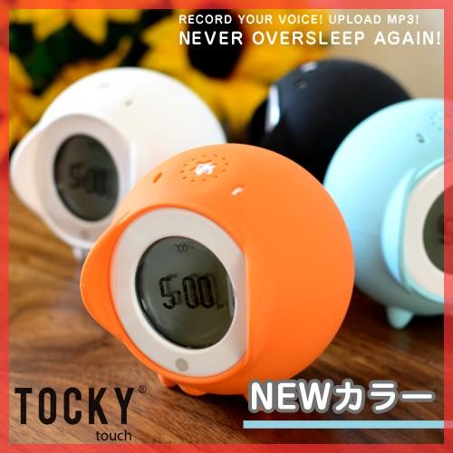 Оригинальный Убегающий будильник Tocky