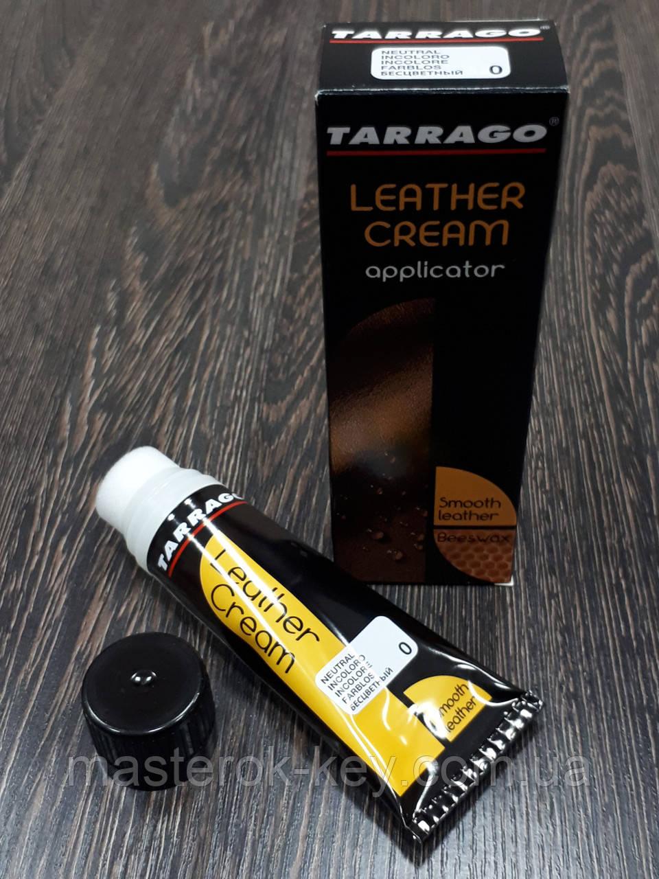 0c787c5d Водоотталкивающий крем для обуви Tarrago Leather Cream 75 мл бесцветный  (00), цена 131,84 грн., купить в Днепре — Prom.ua (ID#631307640)