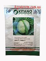 Семена капусты Акира AKIRA F1 1000 с, фото 1