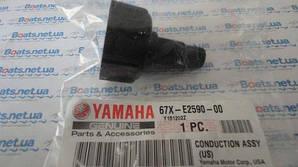 Запчасти мотоцикл Yamaha - 67X-E2590-00