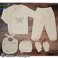 Нарядный костюм с ползунами для девочки Размеры: 0-3 и 3-6 месяцев (5901)