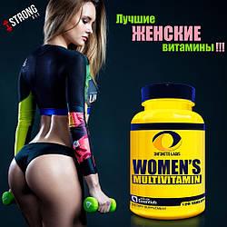 Витамины Infinite Labs Women's Multi 120 таб