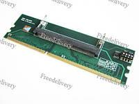 Адаптер Sodimm DDR3 204pin на DDR3 240pin RAM