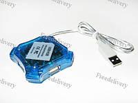 4-портовый USB 1.1 хаб