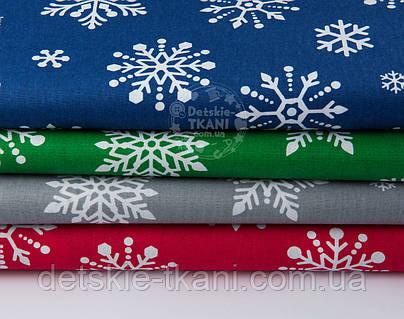 """Набор новогодних тканей """"Снежинки-бусинки"""" из 4 штук"""