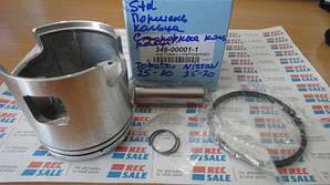 Tohatsu MD20 MD25 MD30 - 346-00001-1