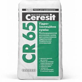 Смесь гидроизоляционная Ceresit CR 65, 25 кг